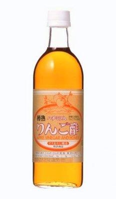 日本 青森蘋果醋  蜂蜜蘋果醋 500ml  日本原裝  2瓶