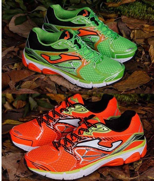 香港 西班牙戶外 用品大廠 JOMA 慢跑鞋 登山鞋 休閒鞋 籃球鞋 羽毛球鞋 網球鞋 腳