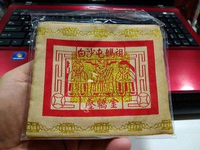 白沙屯 媽祖 零錢包、八仙彩、桌裙