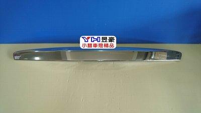 【小林車燈精品】全新 NISSAN BIG TIIDA 後廂蓋 鍍鉻飾條 鍍鉻飾板 正廠件 特價中