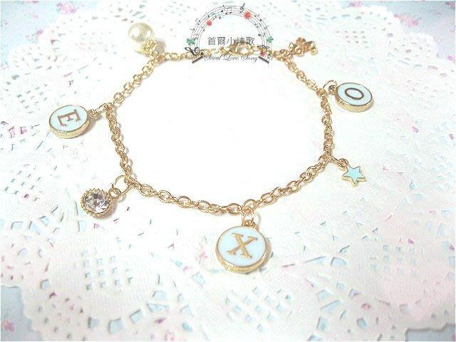 【首爾小情歌】EXO 珍珠吊飾玫瑰金色手鍊。韓EXO字母圓形 水鑽 星星 鳶尾花 吊飾手環 古典質感手鏈 飾品 藍色