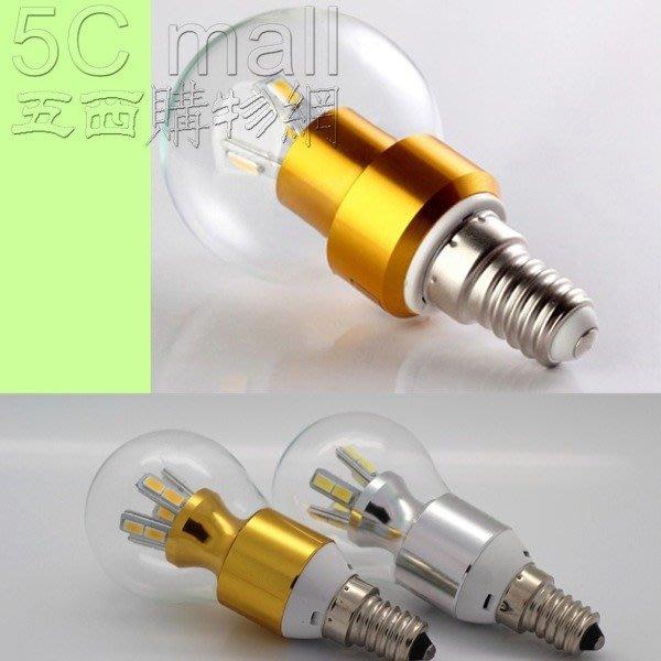 5Cgo【權宇】3W LED燈泡E14 E12 E17 E27 暖/白光另3W 5W 7W 9W 圓形 橢圓 蠟燭 含稅