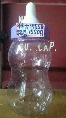 巨無霸造型奶瓶 15500ccX2個造型特大奶瓶罐 可愛造型大奶瓶 全省配送 特大奶瓶超大奶瓶巨無霸大奶瓶