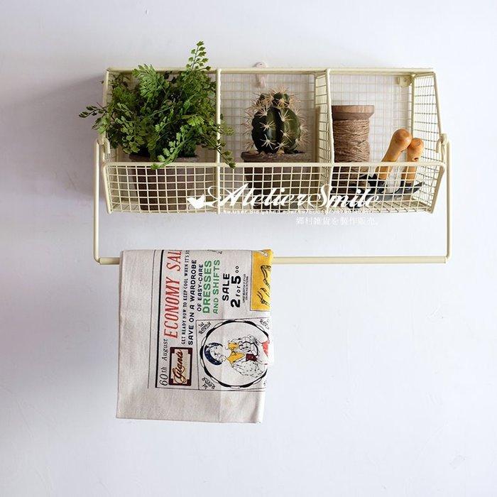 [ Atelier Smile ] 鄉村雜貨 日本直送 作舊鐵製壁掛收納籃 VINTAGE雜誌架 鐵籃 # 特價出清