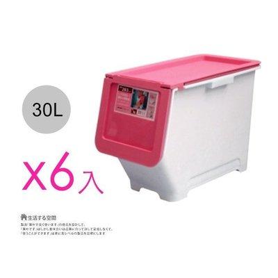 免運/六入/LV6002/直取式整理箱/襪子收納/收納箱/玩具箱/塑膠箱/整理箱工具籃/毛巾籃/分類盒/LV6001