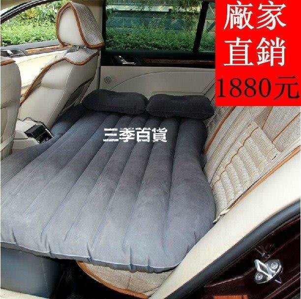 三季車載旅行充氣床植絨加厚車中床汽車床墊車用床自駕遊必備 車震床~推出有檔和無擋款可任意選擇❖687