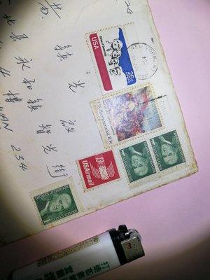 民國64年(1975) 名人 書信 含郵實寄封 郵戳 銘馨易拍 PP049 老資料書信文件 如圖