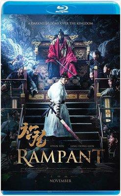 【藍光電影】屍落之城 / 猖獗 / RAMPANT(2018)