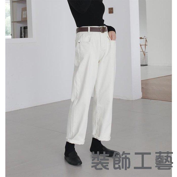 韓國高腰壓褶老爹褲米白色寬松休閑直筒九分牛仔闊腿褲