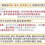 【TE汽配通】NISSAN 日產 SENTRA N180 M1 考耳 點火線圈 高壓線圈 日本日立件