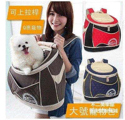 【格倫雅】^進口寵物包daisuki可上拉桿寵物包寵物狗包大號外出便攜雙866[g-l-y6