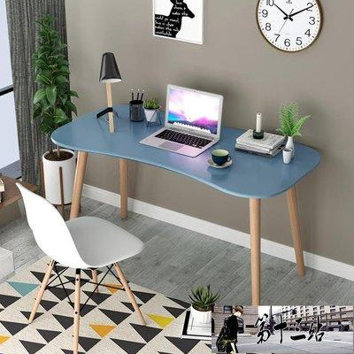 北歐書桌台式家用臥室長弧形烤漆電腦桌簡約現代兒童學習辦公桌子RM【第十三站】