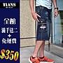 ☆TIANS☆【7253黑藍】中腰百搭多口袋牛仔七...