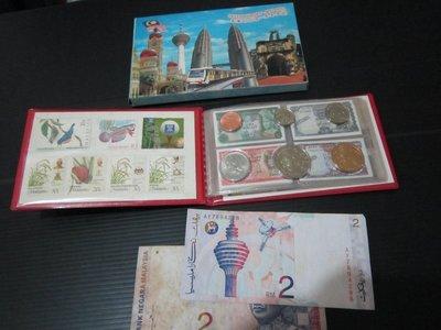 御軒藝品**馬來西亞集郵幣+二紙鈔(真幣)