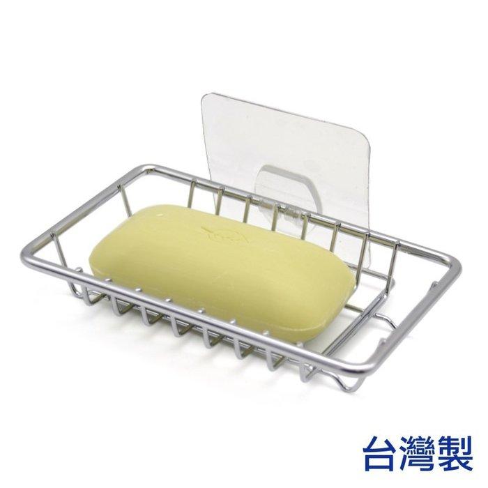 「CP好物」304不鏽鋼瀝水架(含無痕掛勾) 304 不鏽鋼 18-8 瀝水架 菜瓜布架 皂架 皂盒 肥皂 香皂