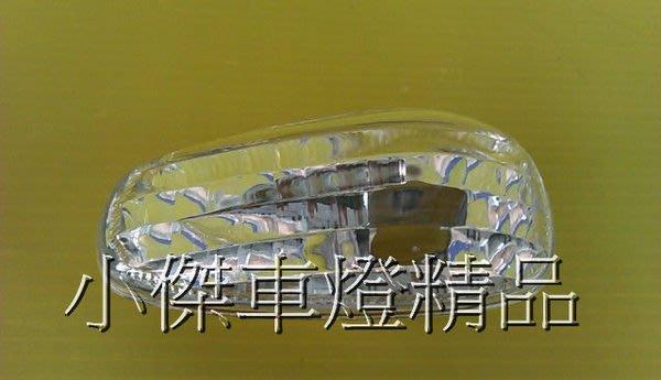 ☆小傑車燈家族☆全新限量超亮版 benz w210 燻黑版 晶鑽版側燈限量供應中.
