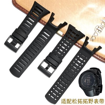 手錶配件 錶帶 時尚手錶帶 鋼帶 適配松拓SUUNTO拓野AMBIT系列1 2R 2S 3代peak運動硅膠橡膠手表帶