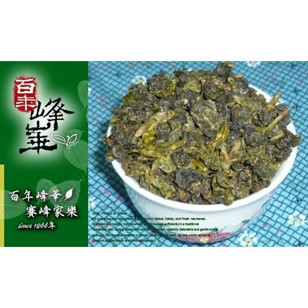 5斤送半斤【鮮武夷青茶】400元/300g 茶湯蜜綠,有極特別的青甜香,口感鮮活《百年峰華莊園》