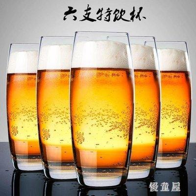 哆啦本鋪 6只家用玻璃啤酒杯套裝精釀品脫酒杯大號個性創意小麥扎啤杯 5828 D655