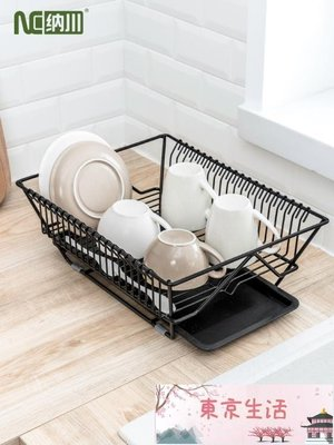 瀝水架 納川廚房碗筷餐具瀝水架水果蔬菜收納籃盤碗碟置物架子晾碗滴水架 DF【東京生活】