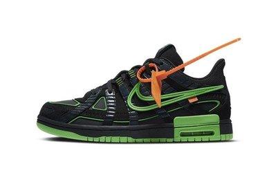 (全新正品)Nike Air Rubber Dunk Off-White Green Strike CU6015-001