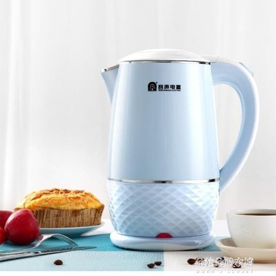 ZIHOPE 容聲電熱燒水壺家用自動斷電煮快壺大容量煲電壺保溫食品級不銹鋼ZI812