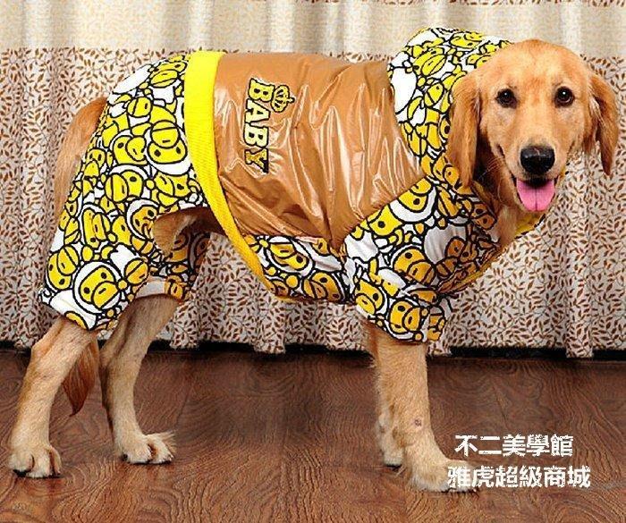 【格倫雅】^大狗衣服 金毛薩摩耶哈士奇中型犬大型犬寵物狗狗秋冬裝四533[g-l-y57