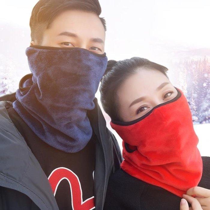保暖口罩電動機車騎行防風防寒護耳騎車面罩