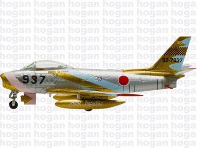 F-86F JASDF Blue Impulse Leader Serial 日本航空自衛隊 軍刀式戰鬥 隊長機