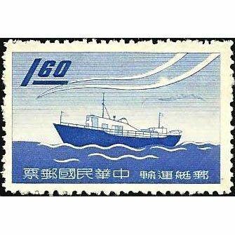 【萬龍】(77)(特14)郵艇運輸郵票1全(專14)上品