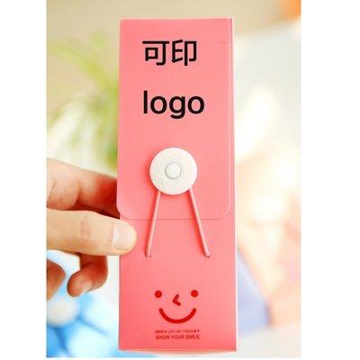 881可印logo禮品批 發創意實用活動促銷小禮品定制送學生獎品
