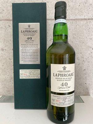 Laphroaig 40 Year Old Vintage 1960 bottled 2001 -42.4%abv
