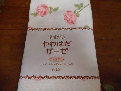 ~~凡爾賽生活精品~~全新日本進口白底粉紅色玫瑰花造型純綿紗布大毛巾~日本製