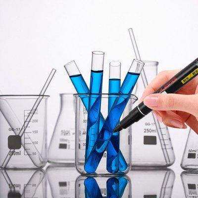 馬克筆原裝Filolang費洛朗耐低溫記號筆MK-77耐液態氮-183實驗室馬克筆生物油性筆冷藏試管標記筆專用標識防凍筆