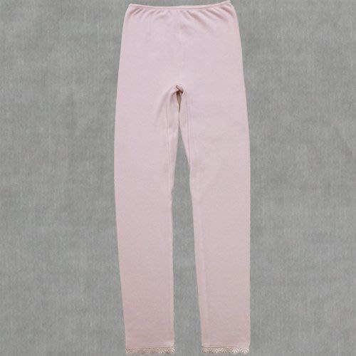 日本製 as 純棉裹起毛八分丈衛生褲