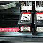 (墨水小舖)副廠 CL-746XL CL746 MG2970 MG2570 MG2470 IP2870 MX497