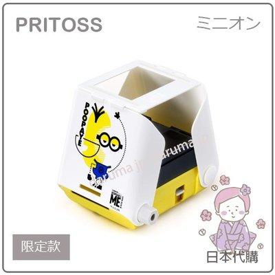 【現貨 限量款】日本 Takara Tomy Printoss 小小兵 MINION 拍立得 手機 相片 列印機 列印