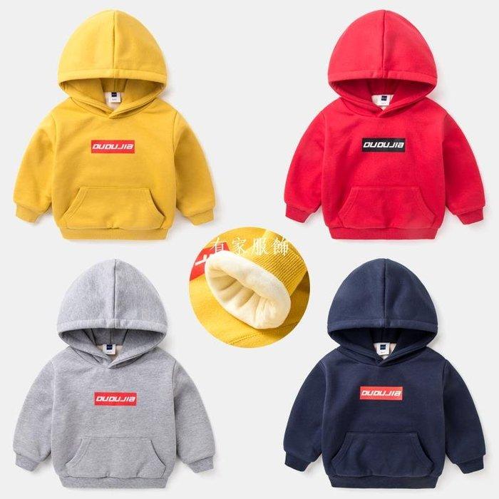有家服飾兒童衛衣冬季2019新款男童加絨保暖冬裝連帽上衣外套
