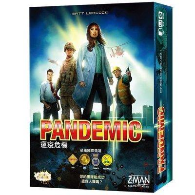 (海山桌遊城) 送厚套__ 瘟疫危機 Pandemic 繁體中文正版