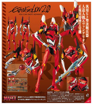 TOYSECO Medicom MAFEX Evangelion 2.0 新世紀福音戰士 EVA 2號機 日版 全新 現貨 明日香