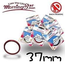 *大元˙台南* 【日本製】MorningStar SUPER PRO UV 37mm  彩框 多層鍍膜保護鏡