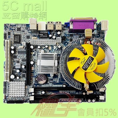 5Cgo【權宇】全新xeon四核XP工作電腦套件G31主機板LPT+IDE+SATA+2G+SSD120G+VGA+風扇