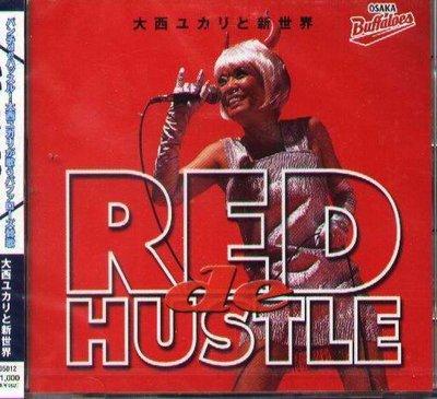 八八 - 大西ユカリと新世界 - Red de Hustle レッド de ハッスル  - 日版 - NEW