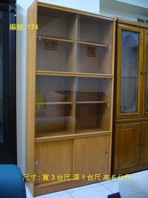櫻桃木書櫃2