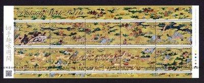 日本郵票2016年小版張上杉本洛中洛外屏風圖