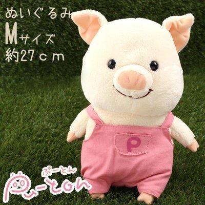 日本 Pig童話故事系列 三隻小豬 絨毛玩偶 布偶娃娃 M (豬大哥/粉色) 557-020214