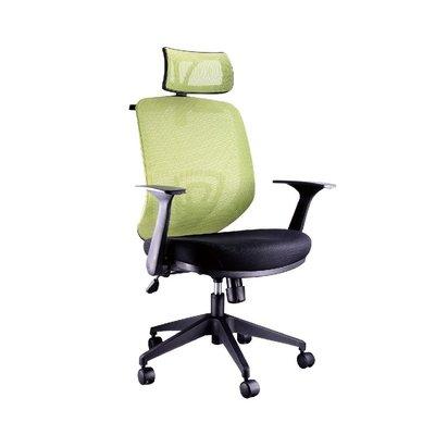 螞蟻雄兵 CAT-51A 網布辦公椅(綠色款) 電腦椅 職員椅 會議椅 電競椅 旋轉扶手 透氣耐坐 人體工學 頭枕 椅子