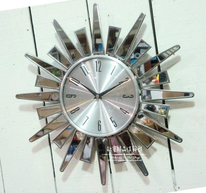 ~*歐室精品傢飾館*~新時尚 現代 簡約 鐵製 銀色 鏡面 放射 造型 時鐘 掛鐘 壁飾 掛飾 居家 民宿~新款上市~