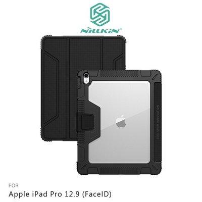 APPLE iPad Pro 12.9 (FaceID) NILLKIN 悍甲皮套 四角氣囊抗摔 磁吸 休眠 喚醒 平板