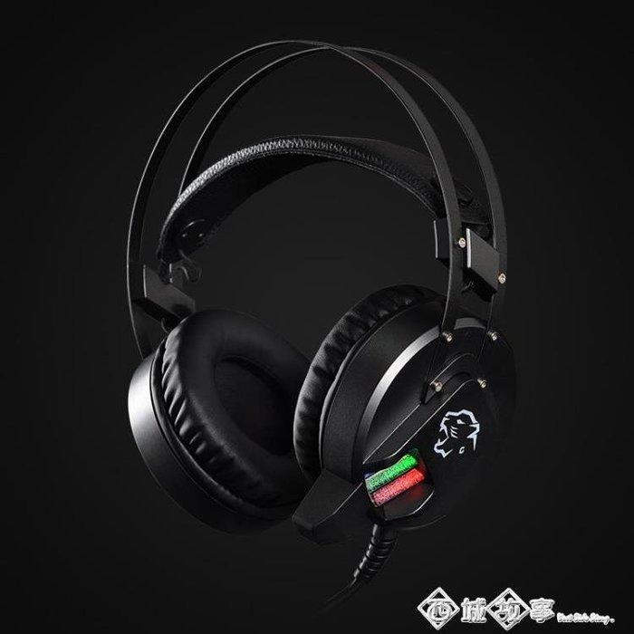(免運)ASZUNE/艾蘇恩 T1電腦游戲耳機頭戴式電競絕地求生吃雞耳麥臺式【莉芙小鋪】